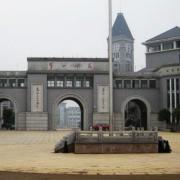 湖南道县师范学校