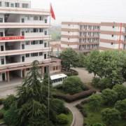 江西化学工业学校