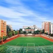 渭南红星中等职业学校