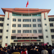 江苏润州中等专业学校