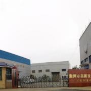 湘潭高新技术职业学校