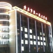黄石第一技工学校