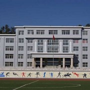 石屏县职业高级中学