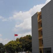 江苏沛县中等专业学校