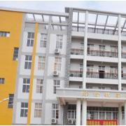 梧州机电技工学校
