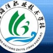 宁波海洋职业技术学校