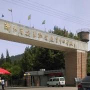 安吉职业教育中心学校