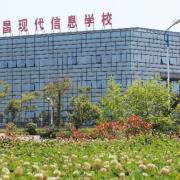 宜昌现代信息中等职业技术学校