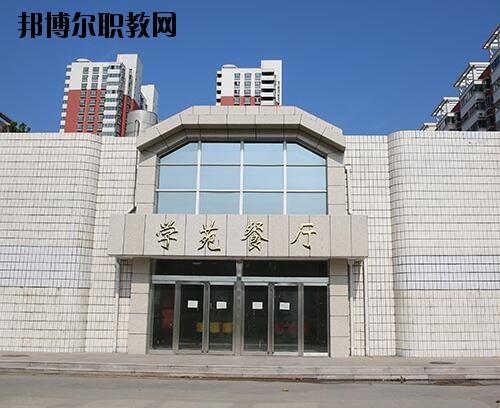 河南医药卫生学校2021年招生办联系电话