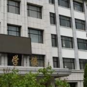 甘肃华工科技技工学校