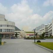 余姚技师学院