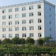 滑县职业中等专业学校