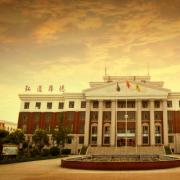 孔祖中等专业学校