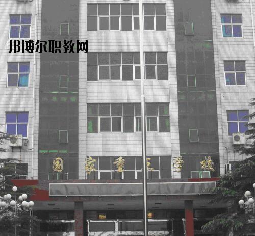 郑州机电工程学校2021年报名条件、招生对象