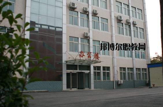 河南义马煤炭高级技工学校地址在哪