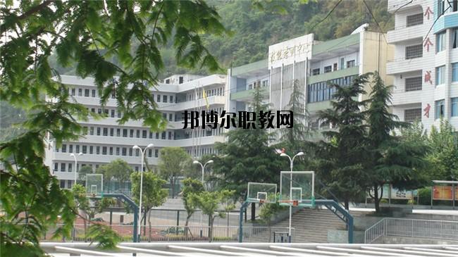 澜沧县职业高级中学地址在哪里