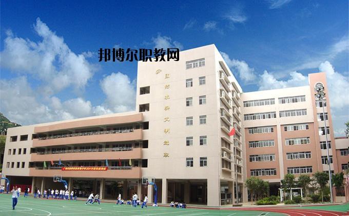澜沧县职业高级中学网站网址