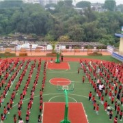 乐山海棠职业学校