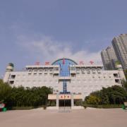 河南民族中等专业学校