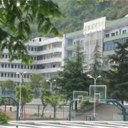 西双版纳经济管理职业学校