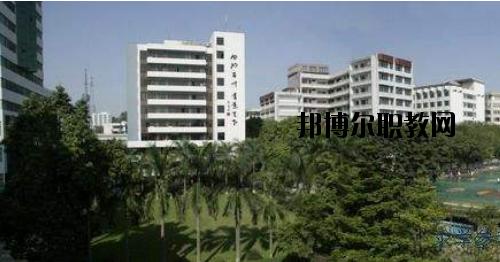 广州广播电视大学附设职业技术学校网站网址