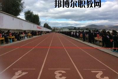 祥云县职业高级中学2020年招生简章