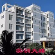 宾川县职业高级中学