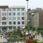 石家庄京华中等专业学校