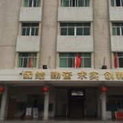陆丰技工学校