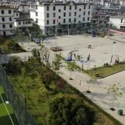 勐海县职业高级中学