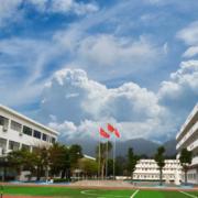 惠州西湖技工学校