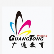 石家庄广通中等专业学校