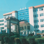 通渭县职业中等专业学校