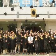 南京中博软件学院