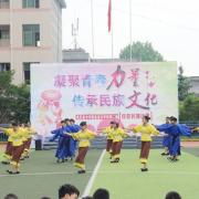 宜昌卫生学校