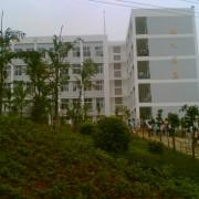 华坪县职业高级中学