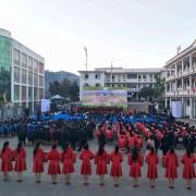 龙陵县职业高级中学