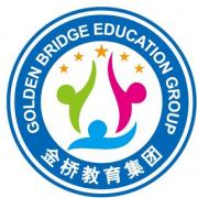 唐山金桥中等专业学校