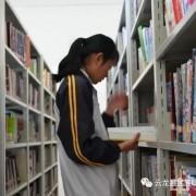 云龙县民族职业高级中学