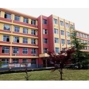 凤庆县职业高级中学