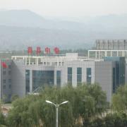 嵩县中等专业学校