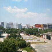 汉川中等职业技术学校