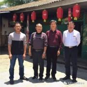 沧源佤族自治县职业技术学校