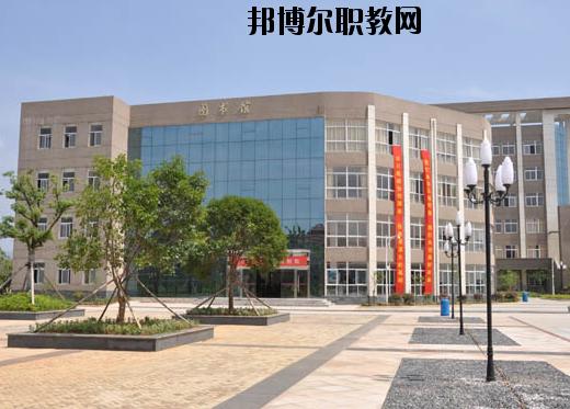 江西水利水电学校网站网址
