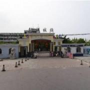 钟祥高级技工学校
