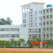 文县职业技术学校