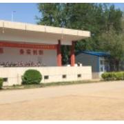 石家庄商务外贸中等专业学校
