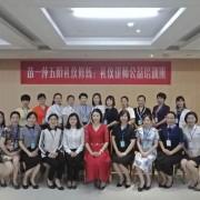 南昌青山湖区职业技术学校