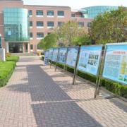 甘肃文理职业学校