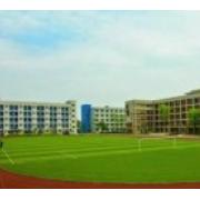 石家庄信达传媒中等专业学校